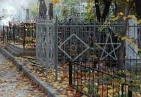 Отворот на кладбище